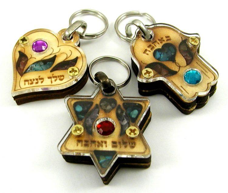 Jewish keychain